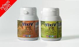 תוסף תזונה VixiV וליווי לחודש