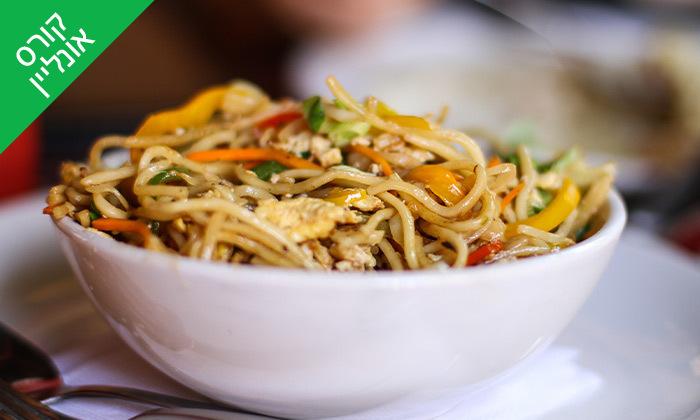 11 סדנת בישול פרטית אונליין עם השף גיא דואק