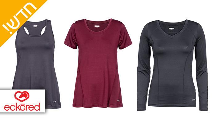 2 מארז 3 חולצות וגופיות ספורט לנשים ECHO RED