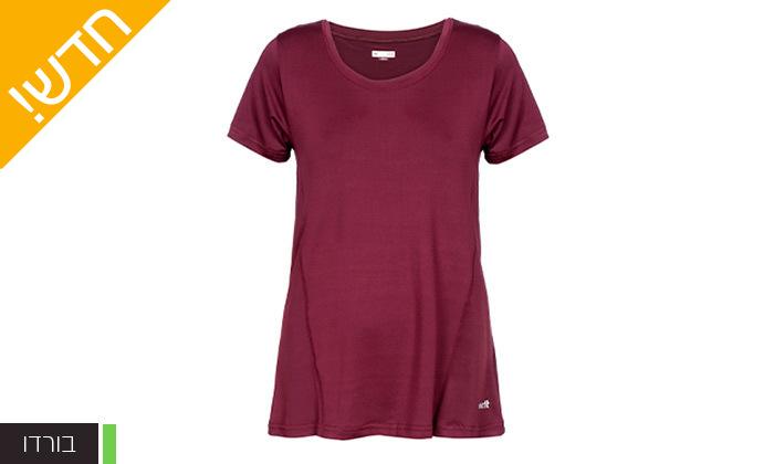 4 מארז 3 חולצות וגופיות ספורט לנשים ECHO RED