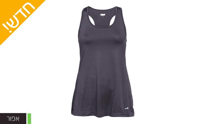 10 מארז 3 חולצות וגופיות ספורט לנשים ECHO RED