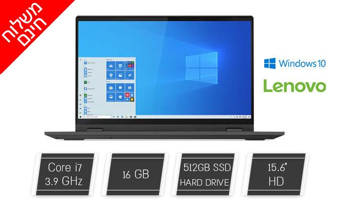 2 מחשב נייד Lenovo עם מסך מסתובב 15.6 אינץ' - משלוח חינם