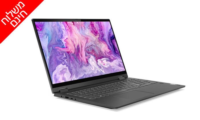 """6 מחשב נייד Lenovo עם מסך """"15.6, כולל כונן חיצוני 320GB ועכבר - משלוח חינם"""