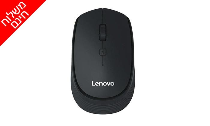 """4 מחשב נייד Lenovo מעודפים דגם FLEX 10510U עם מסך """"15.6, זיכרון 16GB ומעבד i7, כולל משלוח חינם, כונן חיצוני ועכבר"""