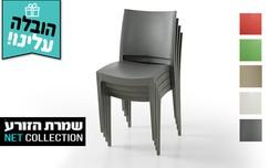 4 כיסאות אוכל ספקטו