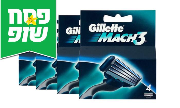 2 מארז 16 סכיני גילוח ג'ילט Gillette Mach 3