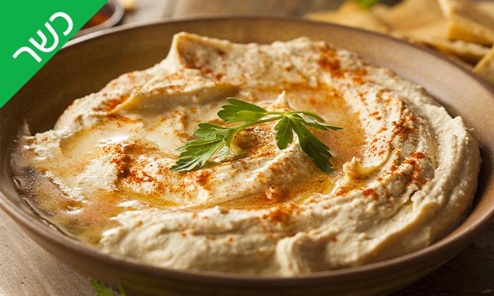 4 ארוחת קריספי צ'יקן CFC משפחתית במשלוח ממסעדת שישקבב, חיפה