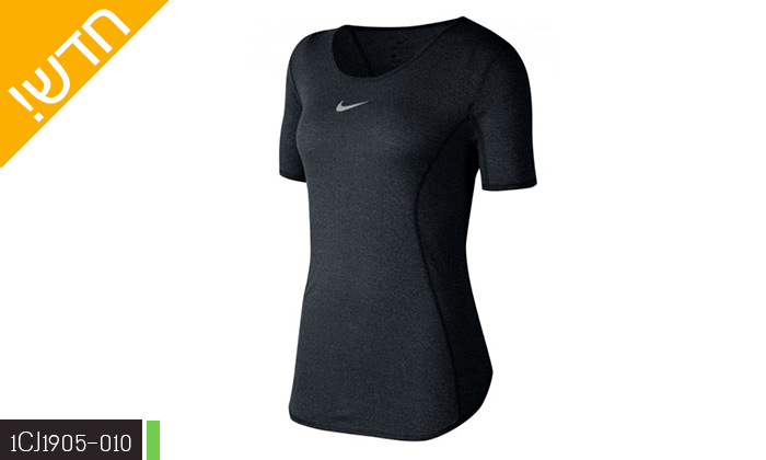 4 זוג חולצות אימון NIKE לנשים במגוון דגמים לבחירה