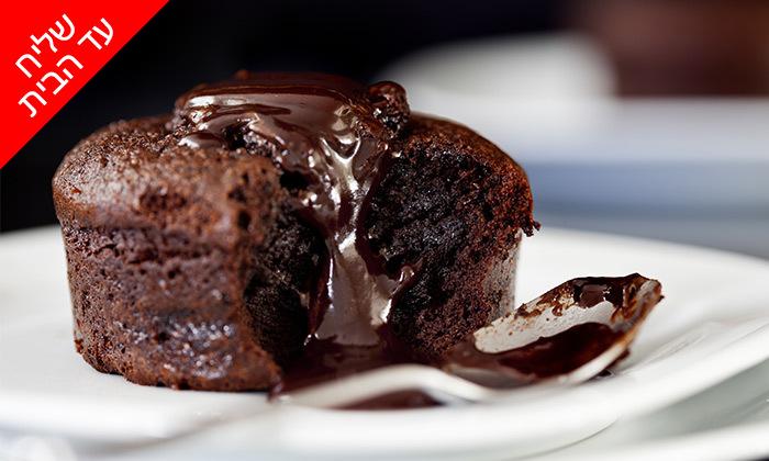 9 5 חבילות תערובת להכנת עוגות וקינוחים - משלוח חינם