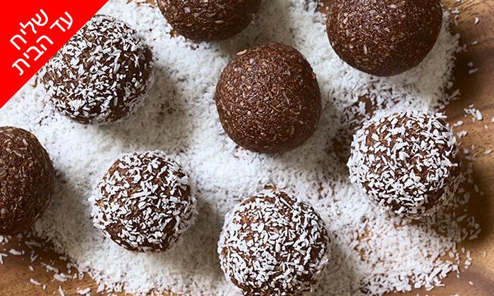5 5 חבילות תערובת להכנת עוגות וקינוחים - משלוח חינם