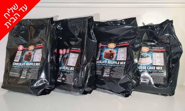 7 5 חבילות תערובת להכנת עוגות וקינוחים - משלוח חינם