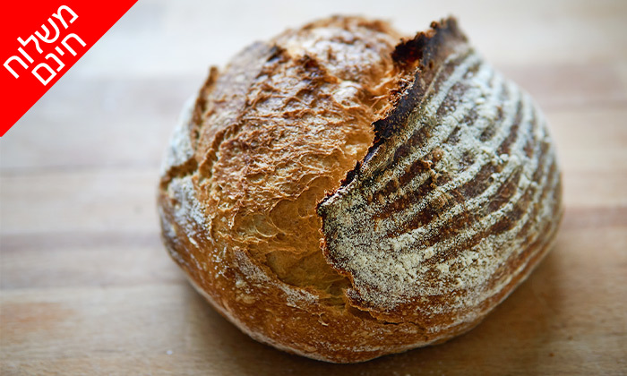 8 מארז לחמים ומאפים לשבת מעולם הלחם, משלוח חינם בין נתניה לאשדוד