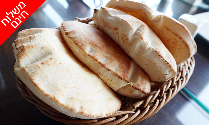 9 מארז לחמים ומאפים לשבת מעולם הלחם, משלוח חינם בין נתניה לאשדוד