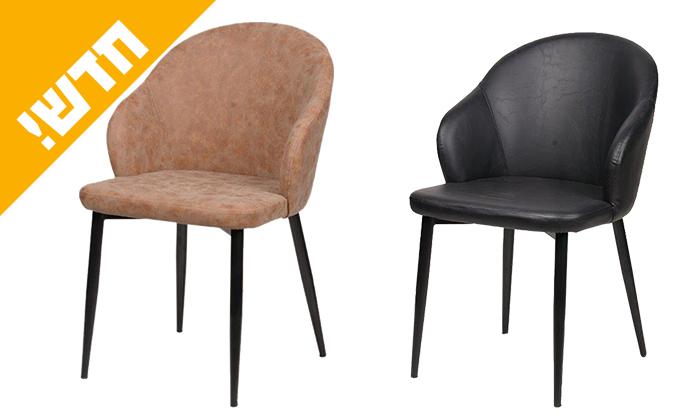 2 כיסא מרופד SUN DESIGN HOME