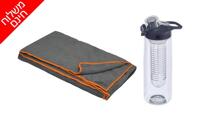 2 בקבוק ספורט ומגבת הפלא - משלוח חינם