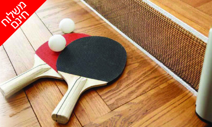 2 ערכת טניס שולחן- משלוח חינם