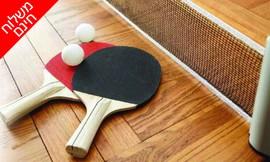 ערכת טניס שולחן