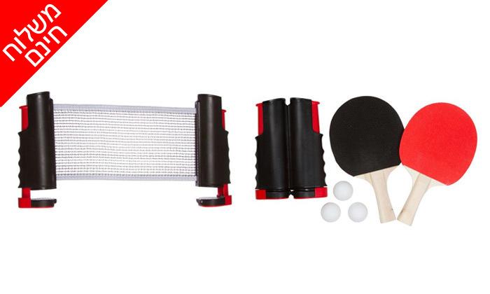 3 ערכת טניס שולחן- משלוח חינם