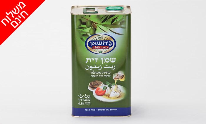 2 5 ליטר שמן זית כשר למהדרין וזיתים במשלוח חינם לרוב חלקי הארץ ממשק משפחת ג'השאן