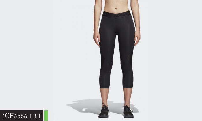 3 2 מכנסי טייץ לנשים וגברים Adidas