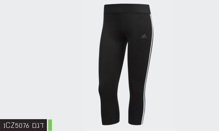 6 2 מכנסי טייץ לנשים וגברים Adidas