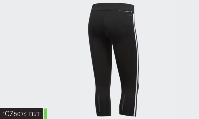 7 2 מכנסי טייץ לנשים וגברים Adidas