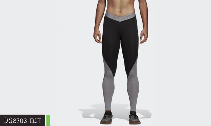 9 2 מכנסי טייץ לנשים וגברים Adidas