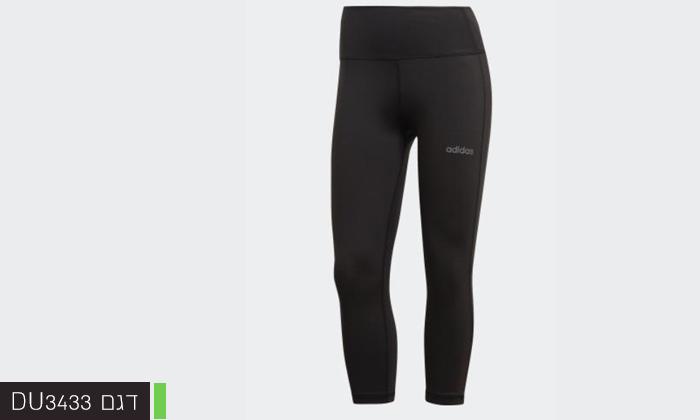 11 2 מכנסי טייץ לנשים וגברים Adidas