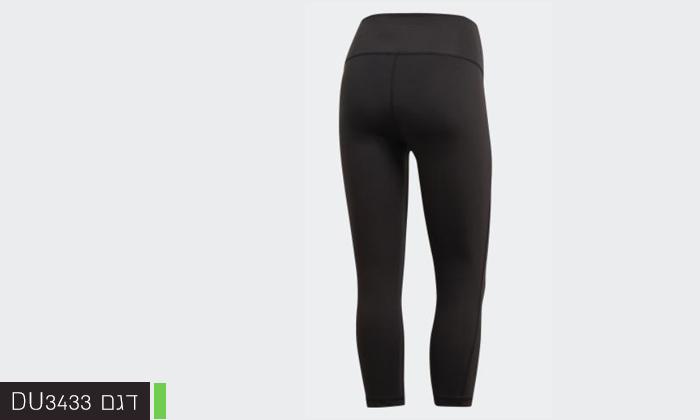 12 2 מכנסי טייץ לנשים וגברים Adidas