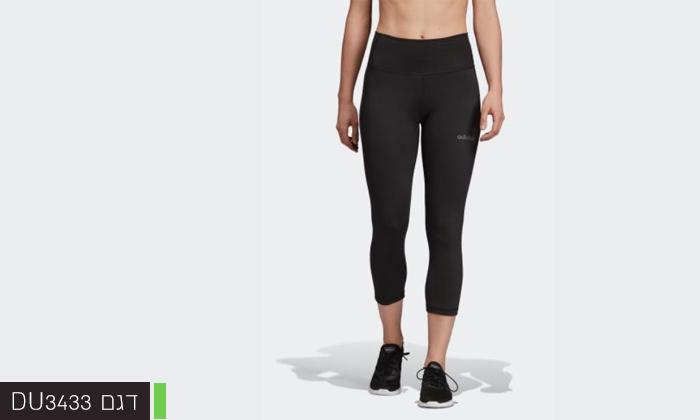 13 2 מכנסי טייץ לנשים וגברים Adidas