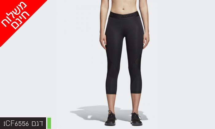 3 דיל לזמן מוגבל: זוג מכנסי טייץ לנשים וגברים Adidas, משלוח חינם