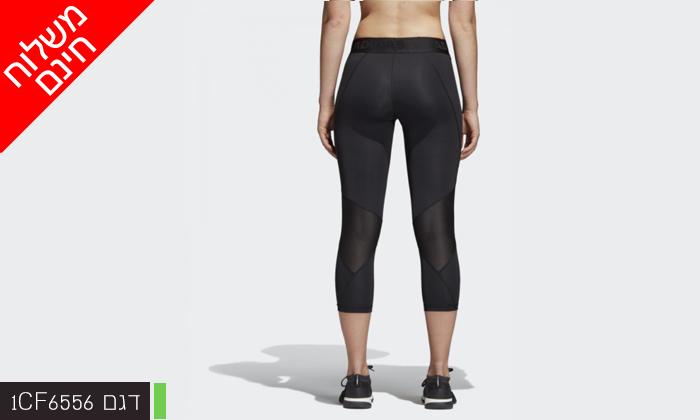 4 דיל לזמן מוגבל: זוג מכנסי טייץ לנשים וגברים Adidas, משלוח חינם