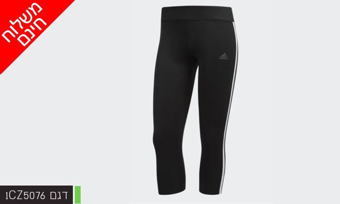 6 דיל לזמן מוגבל: זוג מכנסי טייץ לנשים וגברים Adidas, משלוח חינם