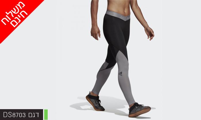 10 דיל לזמן מוגבל: זוג מכנסי טייץ לנשים וגברים Adidas, משלוח חינם