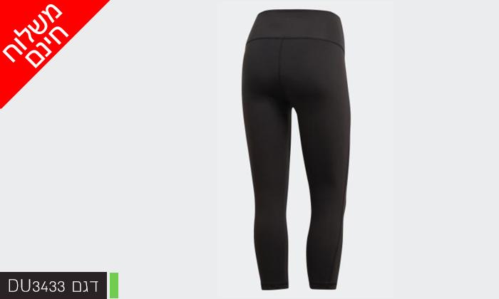 12 דיל לזמן מוגבל: זוג מכנסי טייץ לנשים וגברים Adidas, משלוח חינם