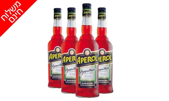 4 4 בקבוקי משקה אפרול אפריטיף במשלוח עד הבית לכל הארץ