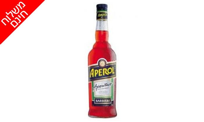 3 4 בקבוקי משקה אפרול אפריטיף במשלוח עד הבית לכל הארץ