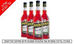 4 בקבוקי אפריטיף אפרול במשלוח