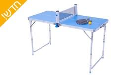 טניס שולחן מתקפל למזוודה