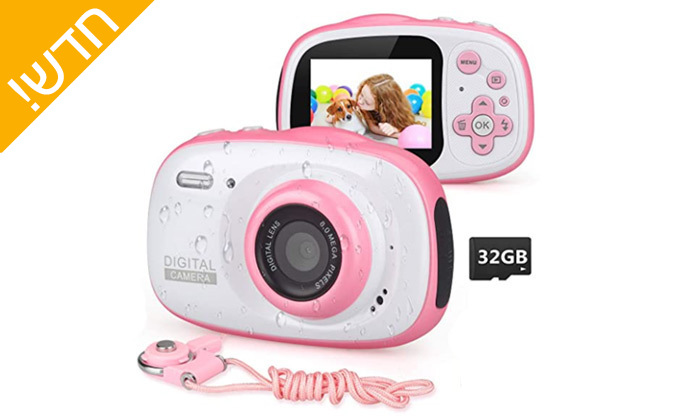 2 מצלמה לילדים לצילום רגיל ובתוך מים