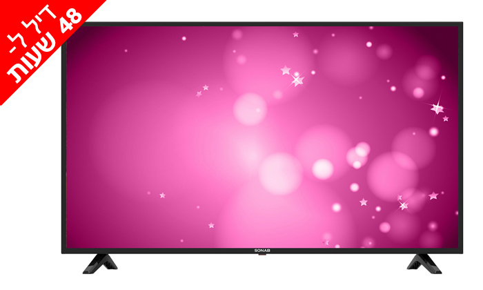 2 דיל ל-48 שעות: טלוויזיה חכמה 55 אינץ' SONAB
