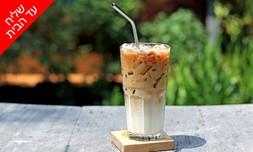24 קפסולות להכנת משקה אייס