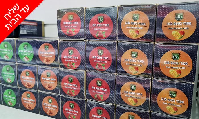4 24 קפסולות להכנת משקה אייס במגוון טעמים - משלוח עד הבית לרחבי הארץ