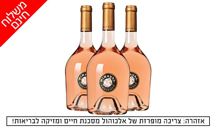 2 מארז 3 בקבוקי יין מיראבל MIRAVAL רוזה במשלוח חינם מרשת שר המשקאות