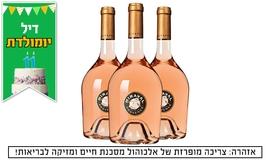 משלוח 3 בקבוקי יין MIRAVAL