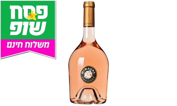 3 מארז 3 בקבוקי יין מיראבל MIRAVAL רוזה במשלוח חינם מרשת שר המשקאות
