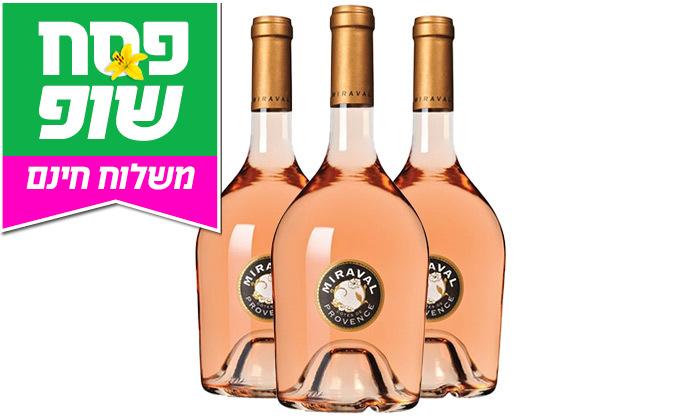4 מארז 3 בקבוקי יין מיראבל MIRAVAL רוזה במשלוח חינם מרשת שר המשקאות