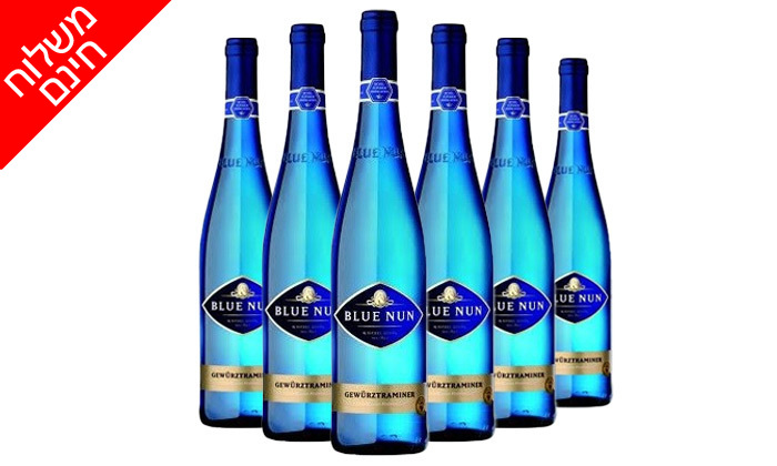 4 מארז 6 בקבוקי יין גווירצטרמינר בלו נאן במשלוח חינם מרשת שר המשקאות