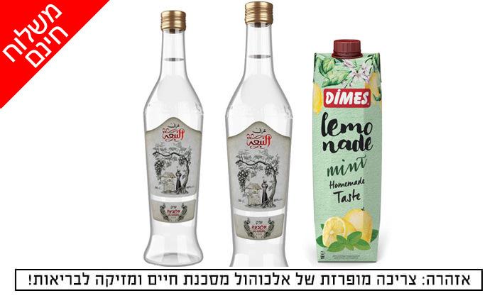 2 שני בקבוקי ערק כשר וקרטונית לימונענע במשלוח חינם מרשת שר המשקאות
