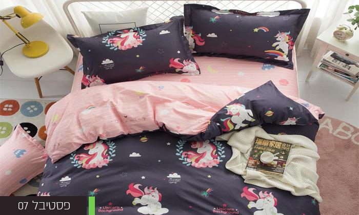 4 סט מצעים למיטת יחיד או למיטה וחצי במגוון דגמים